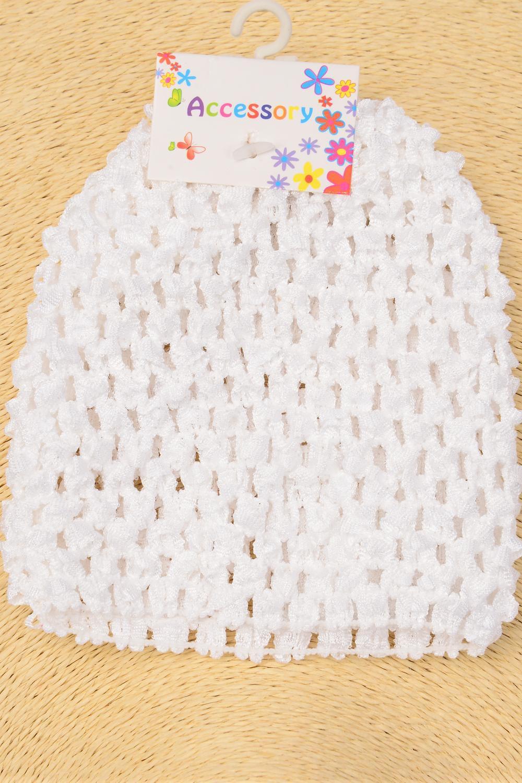 Kufi hat crochet for kid stretch whitedz white stretchsize kufi hat crochet for kid stretch whitedz white stretch bankloansurffo Choice Image