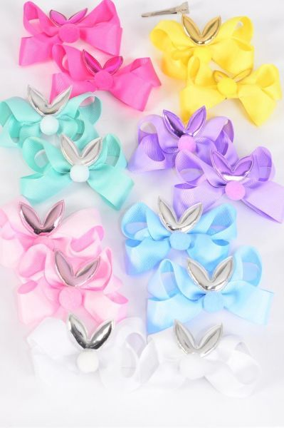 "Hair Bow 24 pcs Easter Bunny Ears Grosgrain Bow-tie Pastel/DZ **Pastel** Alligator Clip,Size-3.5""x 3"" Wide,2 White,2 Pink,2 Yellow,2 Lavender,2 Blue,1 Hot Pink,1 Mint Green,7 Color Mix,Clip Strip & UPC Code"